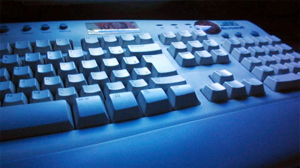 DESINFECTANTE. El teclado logra eliminar algunos virus y bacterias que se depositan en su superficie, las cuales se estiman que son más de las que están en las tablas de los inodoros (Télam).