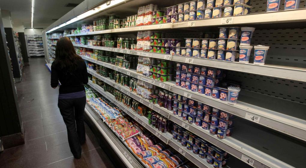 Analistas mantienen su pronóstico de inflación — BCRA