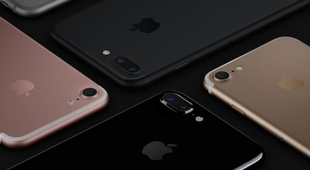 En pocos días llega al país el iPhone 7 — Hay fecha
