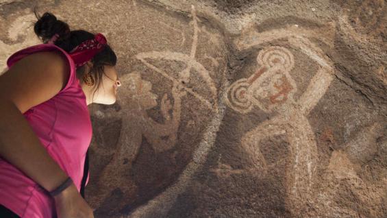 El Parque Arqueológico La Tunita se creó para proteger el arte rupestre y el bosque circundante de dos mil hectáreas. (Carolina Cabrera)