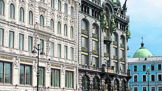 Un destino con mucha historia y emblemáticos edificios del etilo Art Nouveau. (Mario Cherrutti)
