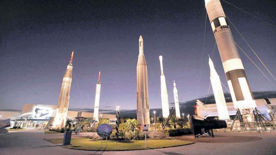 El Rocket Garden, o Jardín de los Cohetes, colección imperdible.