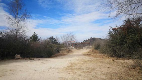 Camino al cementerio y al Peñal. (Dirección de Turismo de La Cumbrecita)
