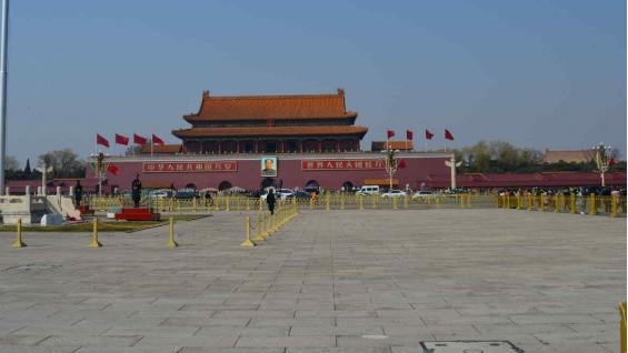 Pekín es una ciudad para no aburrirse. (Flavia Soltys)