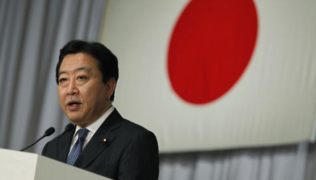 YOSHIHIKO NODA. Primer Ministro japonés (AP / Archivo).