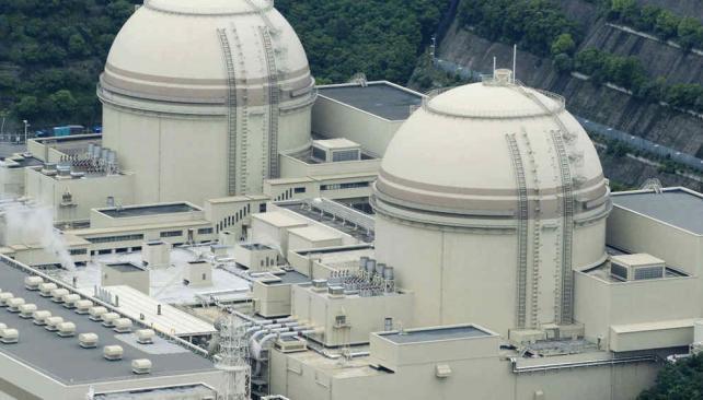 FUKUSHIMA. La planta nuclear (AP/Archivo).