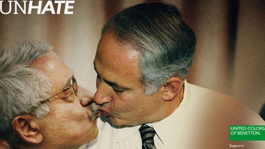"""BENETTON. Campaña """"contra el odio"""". Los mandatarios de Israel y Palestina."""